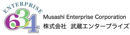 武蔵のよろず屋|株式会社武蔵エンタープライズ